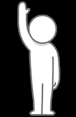 【VScode】ダブルアロー「=>」イコール「=」記号を整形(整列)して、一括でまとめて並べるプラグインと方法