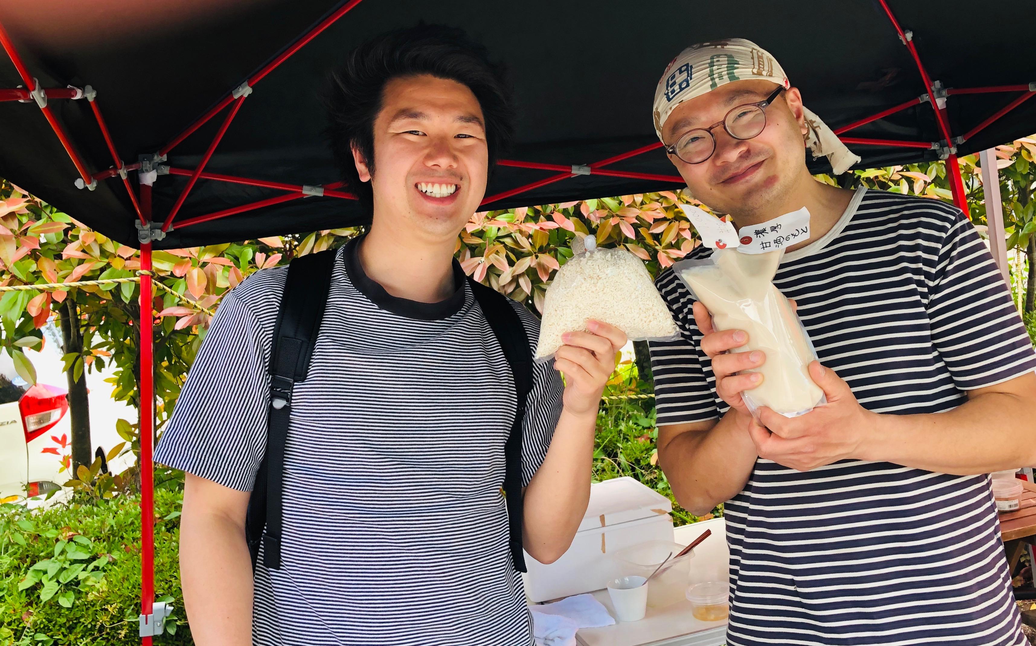 滋賀県彦根市のみそ造り体験はハッピー太郎に決まり!!ハッピー太郎醸造所はおすすめ!!
