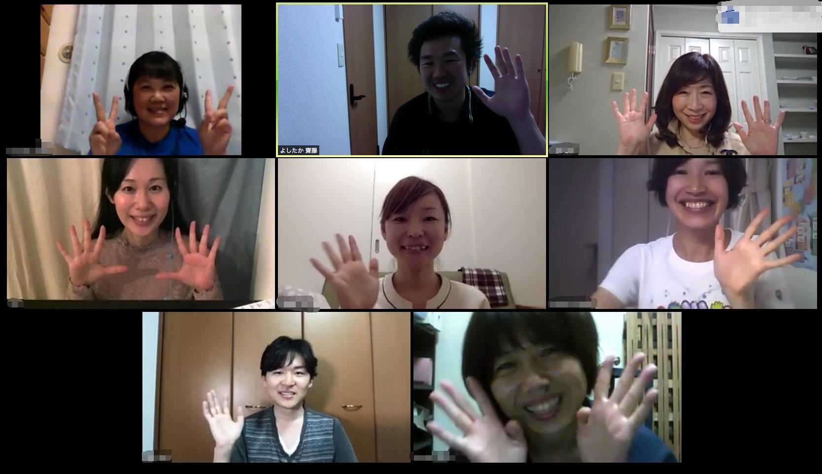 第1回Zoom2ステップ〇〇〇〇〇練習会 参考動画シェア