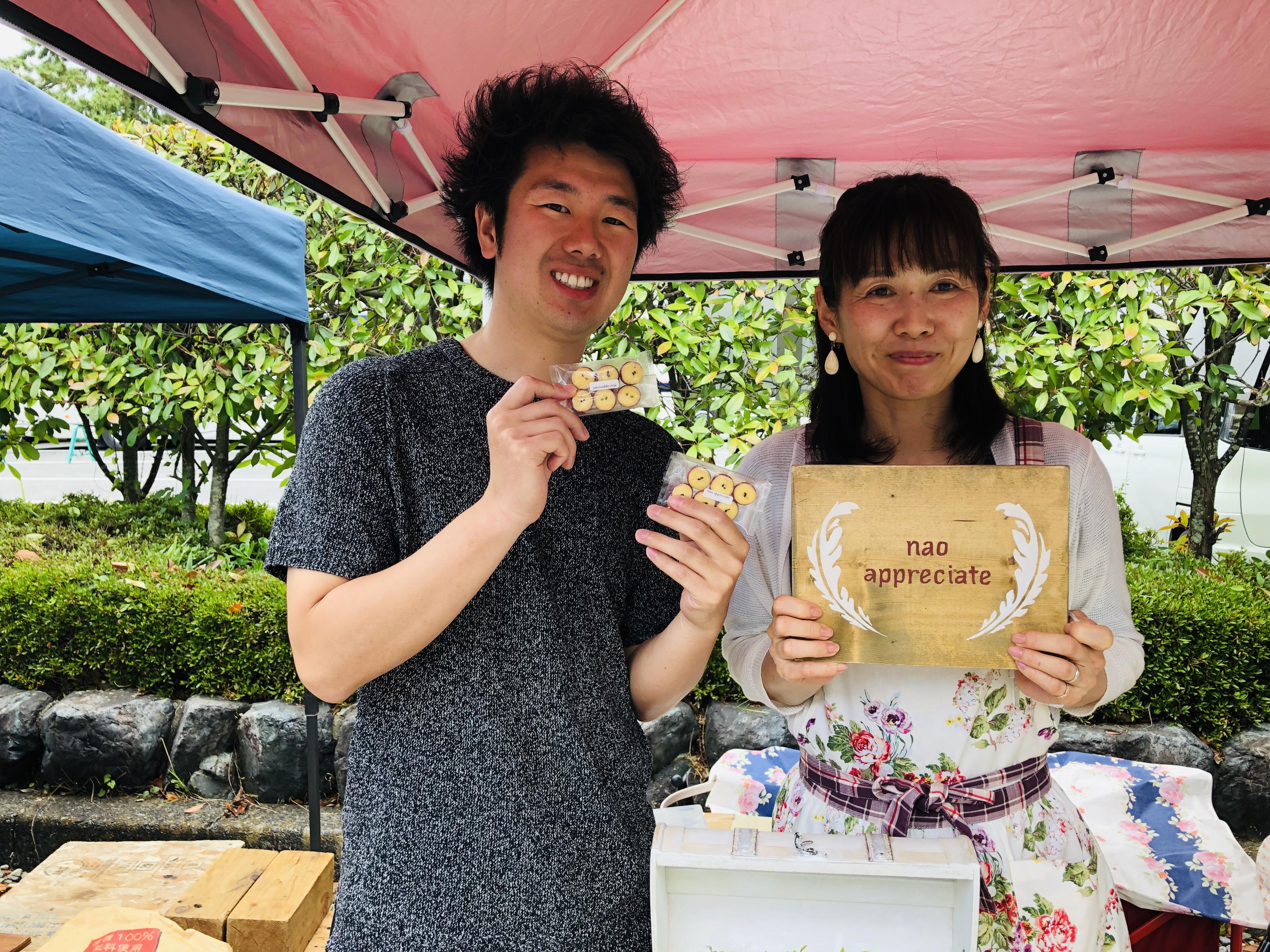 滋賀県彦根市の焼き菓子「nao appreciate」の口コミとおすすめ