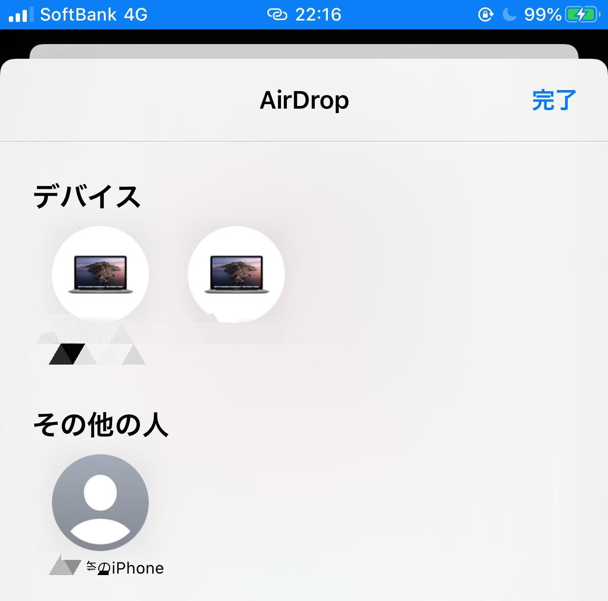 人混みでスマホを触れば名前がバレてる!?iPhone(アイフォン)のデバイス名を変更する方法