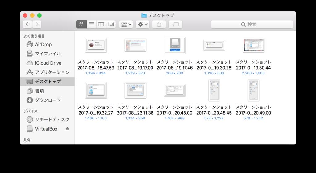 Macで画像のサイズを簡単に確認する設定方法